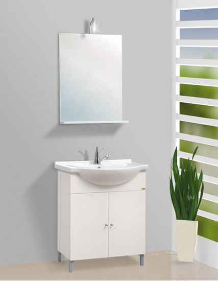 Mobile bagno, base portalavabo 2 ante, lavabo integrato cm 60 ...